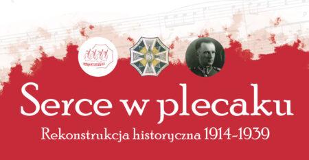 PWSTE Rekonstrukcja Historyczna 30082021